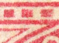 Van Genuine 5c detail - small